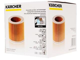 Фильтр Karcher 6.414-552.0