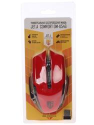 Мышь беспроводная Jet.A COMFORT OM-U54G