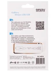 Кабель Ginzuu GT-401B USB - micro USB черный