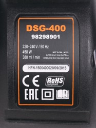Краскопульт DEFORT DSG-400