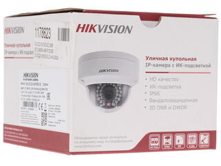 IP-камера Hikvision DS-2CD2142FWD-IS