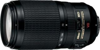 Объектив Nikon 70-300mm F4.5-5.6 VR Nikkor
