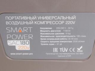 Компрессор для шин BERKUT SAC180