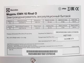 Водонагреватель Electrolux EWH 10 Rival O