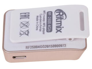 MP3 плеер RITMIX RF-2500 золотистый
