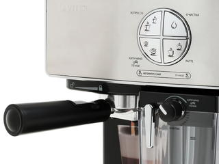 Кофеварка VITEK VT-1516 SR серебристый