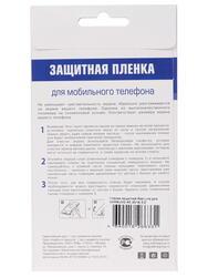 "5.2""  Пленка защитная для смартфона Samsung Galaxy A5"
