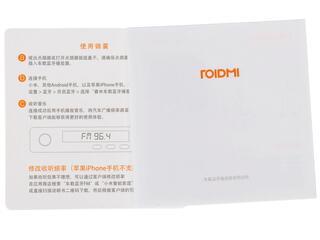 FM-трансмиттер Xiaomi Roidmi BFQ01RM