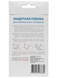 """5.3""""  Пленка защитная для смартфона LG K410 K10"""