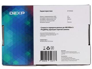 """2.5"""" Внешний бокс DEXP AT-HD202"""