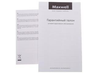Электрочайник Maxwell MW-1045 серебристый