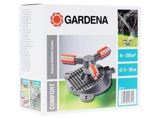Разбрызгиватель Gardena Мambo Comfort 02062-20.000.00
