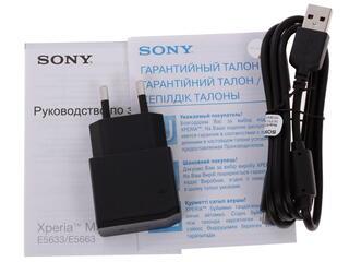 "5"" Смартфон Sony XPERIA M5 Dual 16 Гб золотистый"