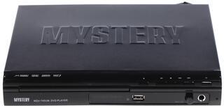 Видеоплеер DVD MYSTERY MDV-745UM