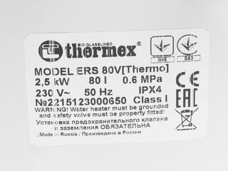 Водонагреватель Thermex ERS 80 V