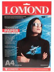 Бумага для термопереноса Lomond 0808421