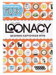 Игра настольная Loonacy