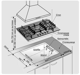 Газовая варочная поверхность Gefest СВН 2230 К28