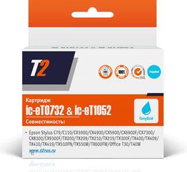 Картридж струйный T2 IC-ET0732