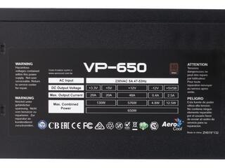 Блок питания Aerocool VP 650W [VP-650]