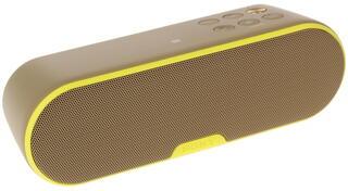 Портативная колонка SONY SRS-XB2 коричневый