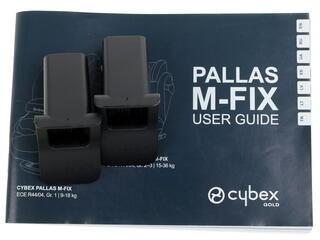 Детское автокресло Cybex Pallas M-Fix коричневый