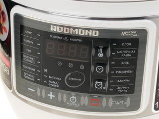 Мультиварка-скороварка Redmond RMC-PM503 серебристый