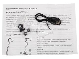 Наушники DEXP S320