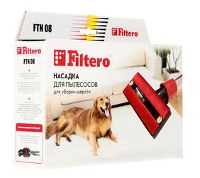 Насадка для пылесоса Filtero FTN 08