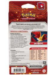 """Игра настольная Pokemon XY0: Стартовый набор """"Делфокс"""""""