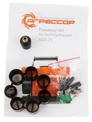 Компрессор для шин Агрессор AGR-75