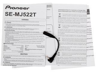 Наушники Pioneer SE-MJ522T-K