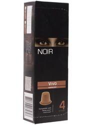 Кофе в капсулах NOIR Vivo