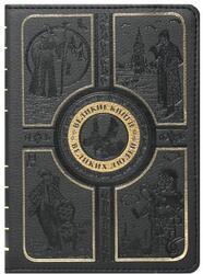 """7"""" Чехол-книжка Viva VUC-CBK01-bl черный"""