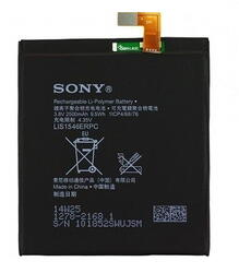 Аккумулятор Partner LIS1546ERPC