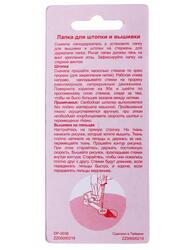 Лапка Astralux DP-0036