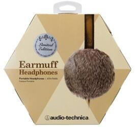 Теплые наушники Audio-Technica ATH-FW55