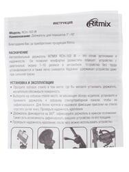 Автомобильный держатель RITMIX RCH-103 W