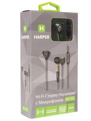 Наушники Harper HV-501