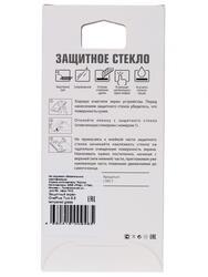 """5.5"""" Защитное стекло для смартфона HTC One+ 2"""