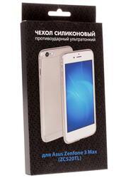 Бампер  для смартфона Asus Zenfone 3 Max ZC520TL