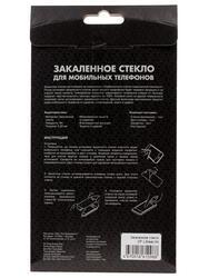 """5"""" Защитное стекло для смартфона Lenovo A6010"""