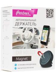 Автомобильный держатель Partner Magnet