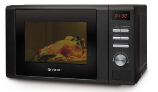 Микроволновая печь Vitek VT-1697 BK черный
