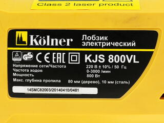 Электрический лобзик Kolner KJS 800VL