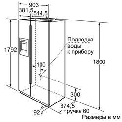 Холодильник BOSCH KAN58A45RU серебристый