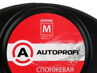 Оплетка на руль AUTOPROFI SP-5026 серый