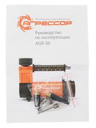 Компрессор для шин Агрессор AGR-30