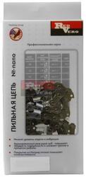 Пильная цепь RedVerg BRC523813