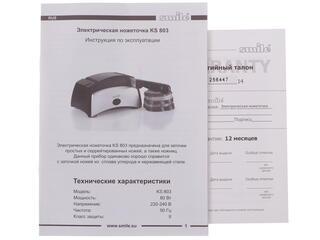 Ножеточка Smile KS 803 черный, серебристый